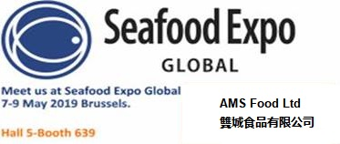 Seafoodexpo-2019