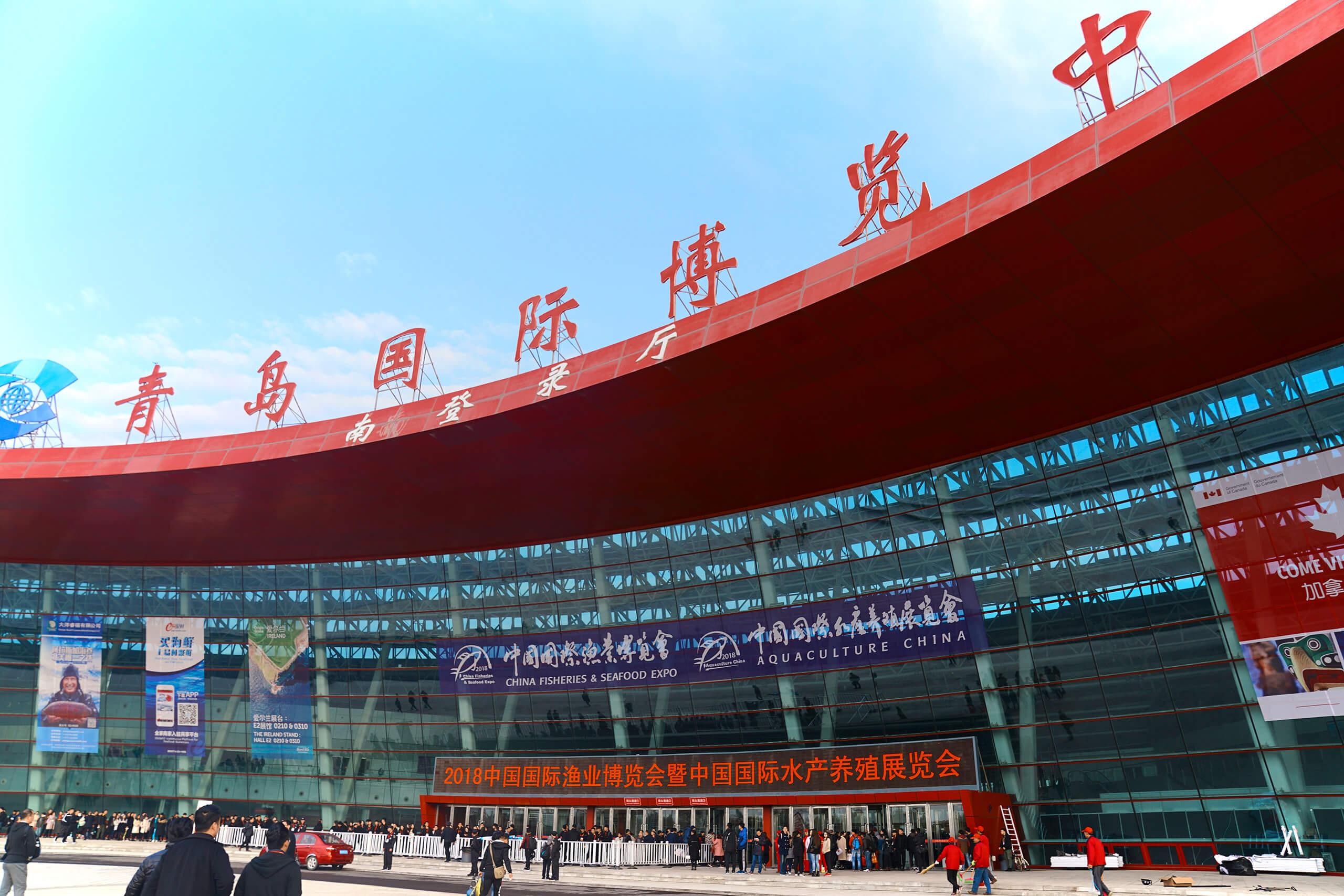 qingdao-seafoodexpo-2018